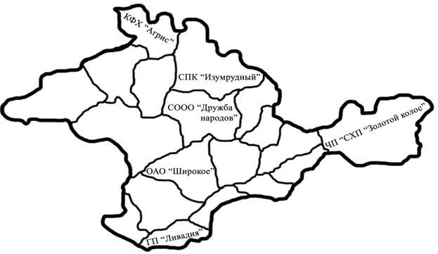 Джанкойского района.